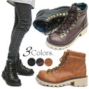 Trekking boots and lace-up and short boots / lace-up boots 10P13sep13