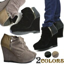 Wedge sole booties and thick bottom / women's / bicolor / rumpled
