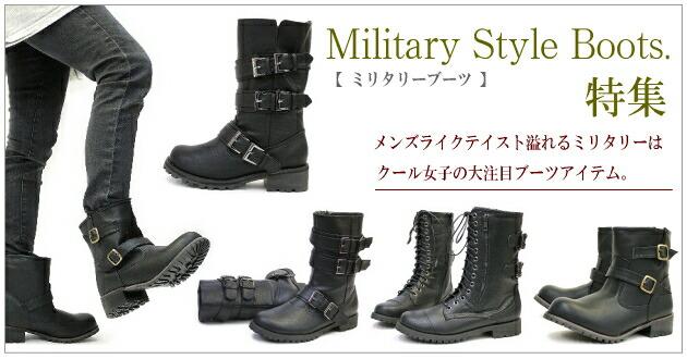 miritally-0910