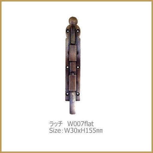 W007flat