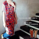 """""""A certain nostalgic feeling one piece to be dressed in time of the supreme bliss only by the adult woman"""" Twice resale of June 5 10:00 & 20:00 ...! The pattern change one piece which I enjoy two-facedness with one piece, and is luxurious b"""