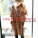 """""""Oriental pattern Tenet to attractive women to shine in coordination. ' 6/1 10 am & 20:-the 2 once again resell! Create a cute line of cocoon. Oriental print one-piece ##"""