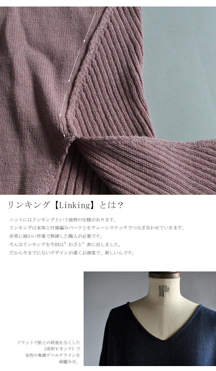 綿ニットで新しい以上の斬新を。『これは違うって分かる、美を惹き出す形。』スリットの魔法で特別感。Vネックスリットデザインコットンニット