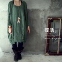 """""""Outstanding presence, generating aura. ' Reuse resale! one piece was a very popular Spring revival in the summer version! Mode sense a wide silhouette of the attract mode one piece ##"""