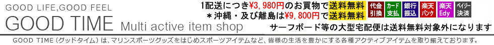 GOOD TIME��GOOD TIME�ϡ��Ƽ異���ƥ��֥����ƥ����·���Ƥ���ޤ���