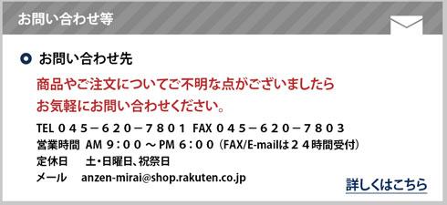 ���䤤��碌�������ֹ�045-620-7801