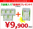 Save calories 90 x 5 bag 1 bag (カロリーセーブスーパー / supplements / supplement / diet supplements / dietary supplement / diet / cheap / meal / Gifts / Gift / gift / store / Rakuten) 10P01Feb14