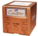 Catalyzer 21 (sugar chains nutrient extracts) 10 L ★ fs3gm05P10Nov13