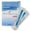 オムバス AP zero wash (soap for whole bodies) in Japan 0271