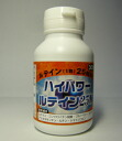 High-power lutein 25M 60 (fatigue caused by supplement supplement health food cassis effect eyestrain eyes asthenopia eyes health benefit vitamin A marigold chondroitin )10P05July14)