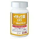 Vitamins P10P30Nov13 of +3 kind of 6681 AFC (the A F sea) ginkgo biloba