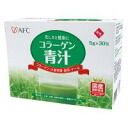 3082 AFC (the A F sea) collagen green soup divided powder type 10P13Dec13_m