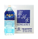 Galaxy water 2L×10 p ★ (water 2 l 2 l health seasoning food emergencies emergency mineral mineral water herbal Aoi Hall pharmacy hard water gift gift gift beverage water supply rice bath mother's day gift) 10P11Apr15