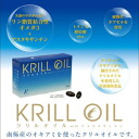New science krill oil with astaxanthin 30 grain pieces (supplements nutrition auxiliary food granules health krill EPA DHA Omega 3 essential fatty acids Krill Oil astaxanthin-free trans fatty acids zero presents gift 60th birthday celebrations parents st