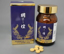 Akira Dunhuang 180 tablets dietary supplement [set 12] (mail-order herbal eye strain eye fatigue eye strain eye Aoi Hall pharmacy health effect supplements vitamin A taurine zinc Rakuten) 10P27Jun14