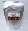 Beauty Zen peptides and & soup 10P30Nov13