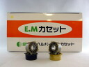 EM cassette 30 pieces ( bisex with Moxa カカセット ) fs3gm05P10Nov13