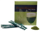グリーンナチュール barley grass 3 box set 10P30Nov13