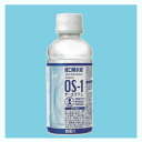 OS-1 (オーエスワン ) PET bottle 200ml×30 book