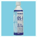 OS-1 (オーエスワン ) 10P27Jun14 PET bottle 500ml×24 books (store heat measures summer moisture replenishment jogging electrolyte quality support heatstroke drink water beverage drink oral complementary water liquid Rakuten)