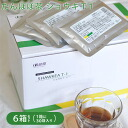 Dandelion tea dandelion tea: chowk T − 1 plus 6 box set MOM want to become and pregnancy and in lactating women 10P11Jan14