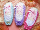 """Ship to"" the maiden's dream ♪ Ballet shoe-shaped multi purpose pouch / polka dot 3 44"