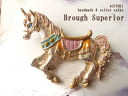 "Unicorn riders from the ""ship to"" Unicorn brooch / fantasy world brooch 11502P04Aug13"