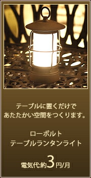 ��ξ�������� �?�ܥ�� �ơ��֥���饤��[LGL-14]