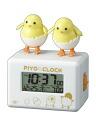 Rhythm clock ピヨクロック alarm clock alarm clock / めざまし clock fs3gm