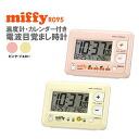 Alarm clock clock Miffy R095 citizen alarm clock / alarm clock.