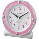 Citizen, bleep alarm clock Seria R652 8RE652-013 alarm clock, めざまし clock, Citizen