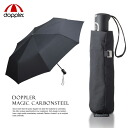 Austria doppler (Doppler,) one-touch open/close folding umbrella MAGIC CARBONSTEEL automatic retractable one-touch retractable gear umbrella (かさ・カサ) umbrella folding umbrella fs3gm