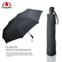 Austria doppler (Doppler,) one-touch open/close folding umbrella MAGIX XM BUSINESS auto retractable one-touch retractable gear umbrella (かさ・カサ) umbrella folding umbrella fs3gm
