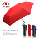 Austrian doppler Doppler Corporation carbon steel MINI SLIM CARBONSTEEL MANUAL 87cm rain outfit umbrella (shade, umbrella) umbrella folding umbrella umbrella