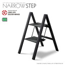 Good design award-winning narrow step SJ-5BKA (black) aluminum light weight and Compact stylish folding (collapsible) ふみ台 2-stage fs3gm