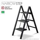 Good design award-winning narrow step SJ-8BKA (black) aluminum light weight and Compact stylish folding (collapsible) ふみ台 3-fs3gm