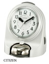 Citizen-loud alarm clock バトルワン Z 4RA445N03 (White Pearl color) alarm clock / alarm clock