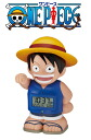 Rhythm clock alarm clock straw hat Luffy one piece 8RDA50RH04 case ONE-PIECE alarm with clock and alarm clock fs3gm