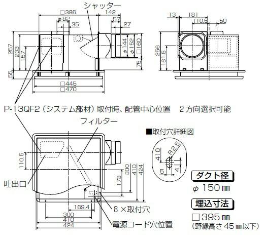 供供三菱电机天花板埋入形导管使用的换气扇电式快门供气专用的换肤