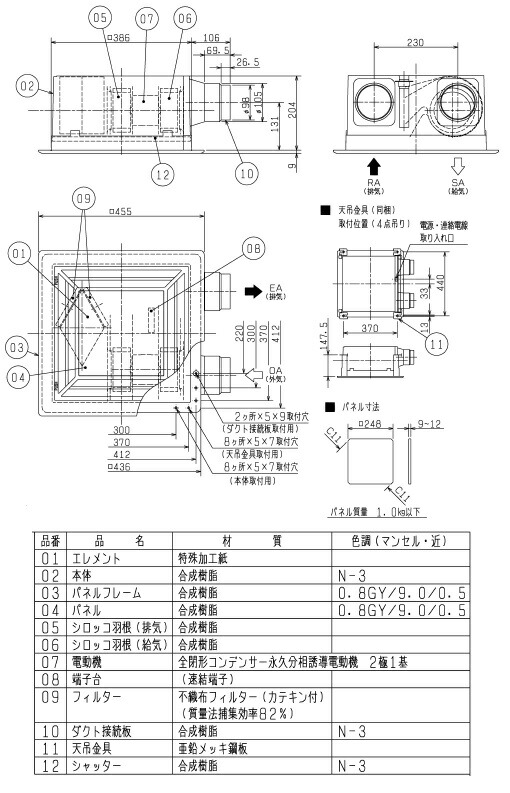 三洋lcd32ca9电路图