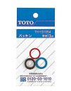 TOTO 13 mm water faucet packing THY91054