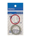 TOTO 32 mm water faucet packing THY91506