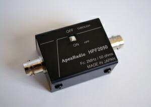 HPF2050 ハイパスフィルタ