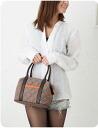 50% Off tsumori Chisato Carrie チェックキルトスクエア Boston bag (small)