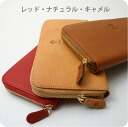★ points 10 times Ciba CI-VA Nume leather wallet ( fastener type )