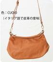 Chiba ★ points 10 times CI-VA Chiba OPACA2WAY bag