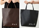 CI-VA Chiba Nume leather tote bag