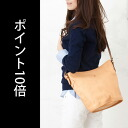 ★ points 10 times CI-VA Chiba Maru type Nume leather shoulder bag