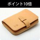 ★ points 10 times Ciba leather 2 fold wallet