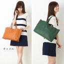 ★ points 10 times CI-VA (Ciba ) Nume leather squared bag